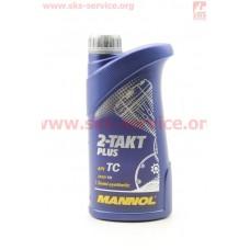 2T PLUS масло для 2-х такт. двигателей полусинтетическое, 1л