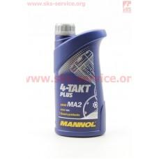 4T PLUS 10W-40 масло для 4-х такт. мото-двигателей полусинтетическое, 1л