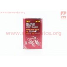 4T QUAD 10W-40 масло для 4-х такт. квадрациклов всех типов, 1л