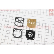 Ремонтный комплект карбюратора MS-210/230/250, 4 деталей