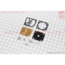 Ремонтный комплект карбюратора MS-171/181/211, 8 деталей